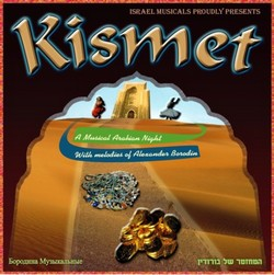Kismet-square.jpg