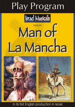 Man of La Mancha, Israel Musicals