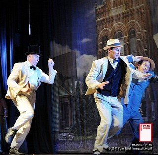 Israel Musicals The Music Man