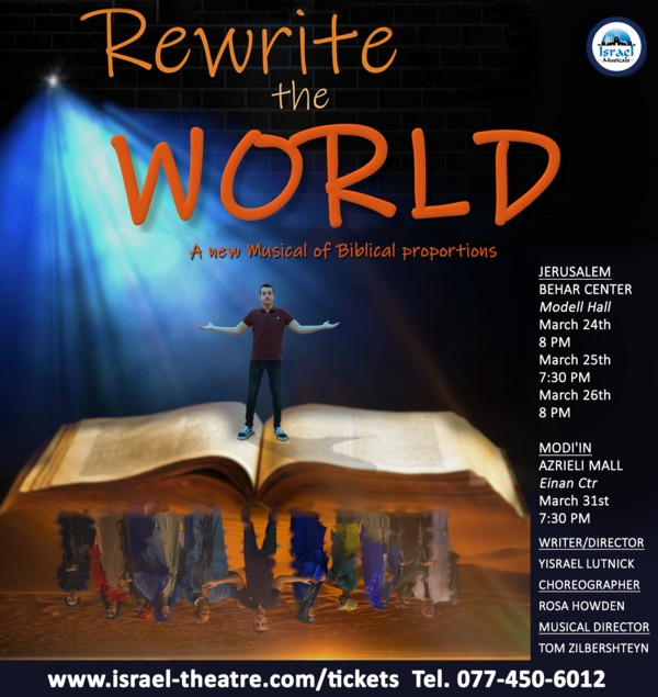 Rewrite the World - 2019