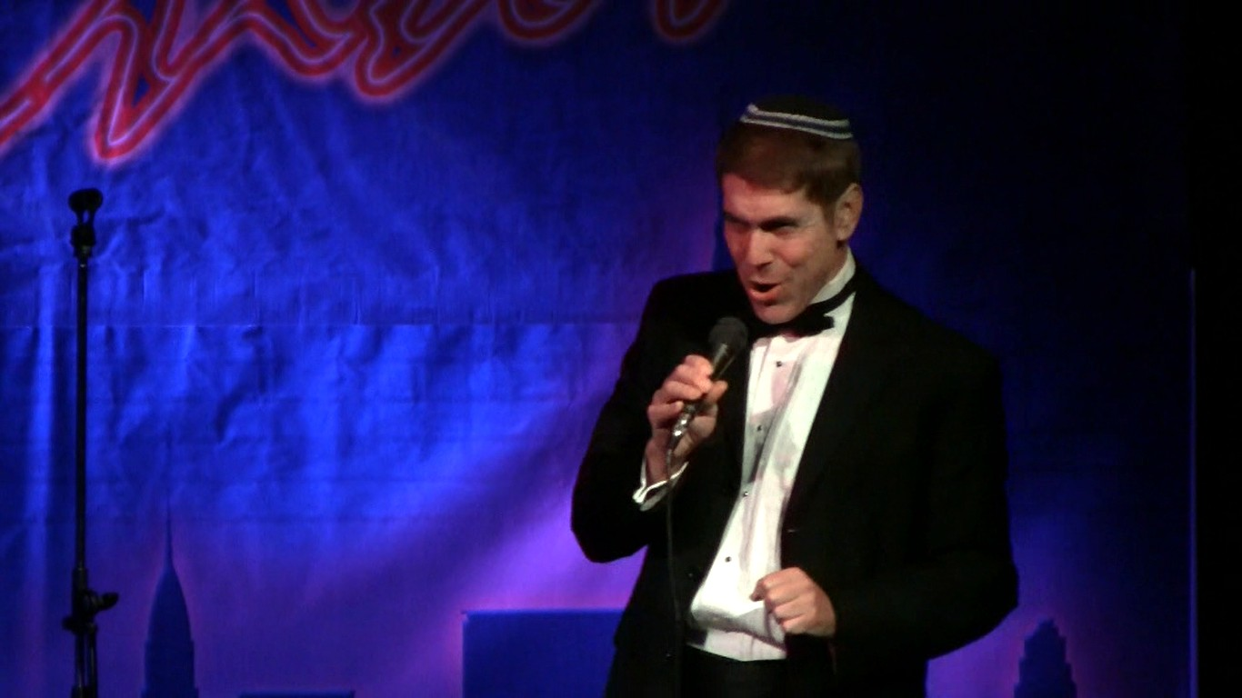 Yisrael Lutnick in Frankly SINATRA