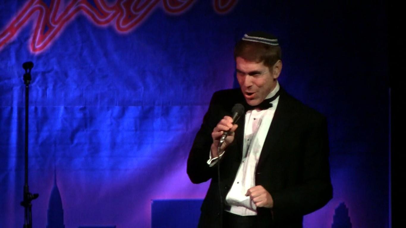 Yisrael Lutnick performer